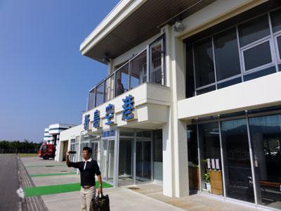 Niijima002_2